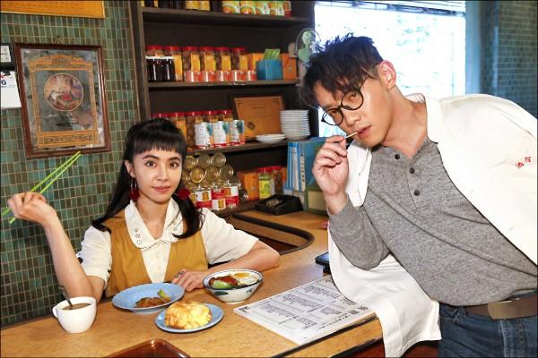 Jolin坐鎮茶餐廳 吳君如買機票當姻緣女神