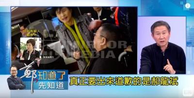 呼鄭麗君巴掌GG了!律師揭鄭惠中在這判重罪