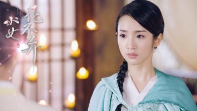 林依晨「超百搭」 新戲網激讚:神仙級演技