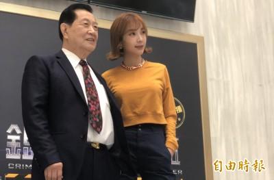 蔡淑臻因病消失治療「快往生」 李昌鈺拍戲酬勞曝光