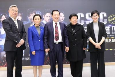 李昌鈺秀小18歲新婚妻  首演台劇片酬驚呆