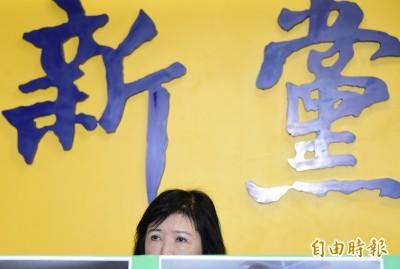 (影音)鄭惠中哭周遊康凱「為何扭曲我」  演藝工會反擊了