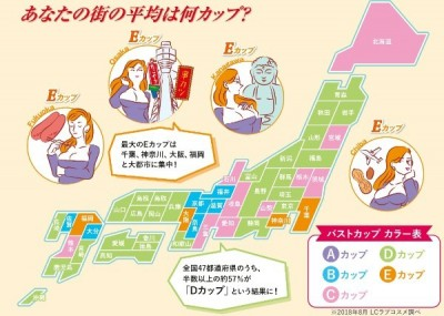日本「胸圍地圖」曝光!這4地區女性車頭燈最「胸狠」