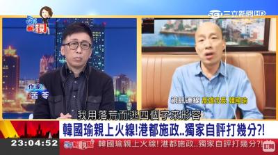 台北人進高雄全嚇傻 韓國瑜認了這現象「落荒而逃」