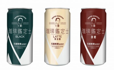 日本「咖啡鑑定士」三款咖啡 24元起全聯開賣