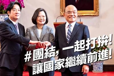 開戰了!賴神挑戰小英總統 他揭台灣人這樣才團結