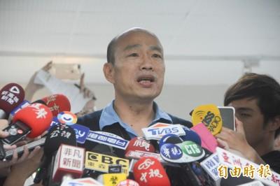 阿諾公開和韓國瑜唱反調 網:難怪沒來高雄