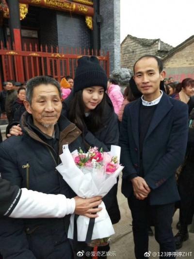 歐陽娜娜表態「我是中國人」 歐陽龍爆氣:見鬼了