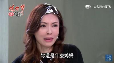 人妻女星慘遭「白黏液體」攻擊 帶衰左眼腫3倍