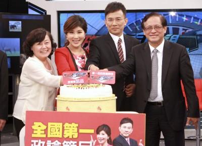郭倍宏328正式辭職 民視董事長將空窗6天