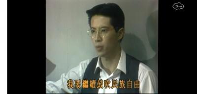 (影音)抓到了!歐陽龍驚爆「台獨鐵證」 曾說:台灣是反共基地