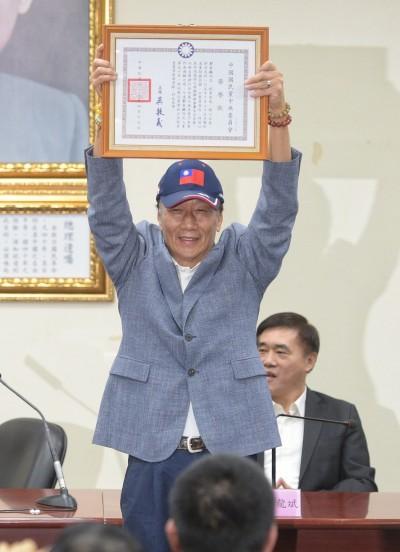 韓國瑜不爭2020 國師預測郭台銘選定了