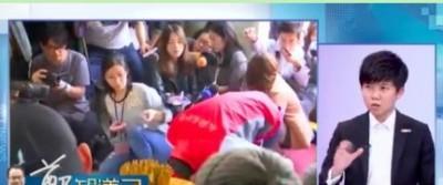 郭董表態選總統   她在鄭弘儀節目爆出關鍵弱點