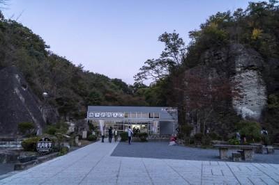 日本宇都宮發現地下神殿?幾乎容得下整個東京巨蛋?
