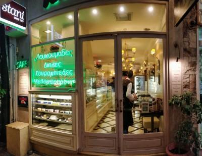 堅持遵古法小量製作  來雅典必吃優格在這裡