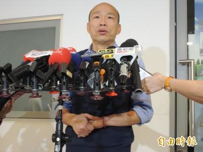 韓國瑜拒初選 中央社FB嗆爆「公三小」真相曝光
