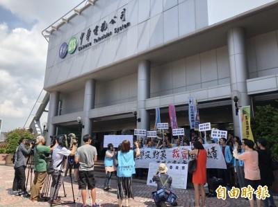 華視爆無預警裁員 10名員工下班前被通知隔天不用去