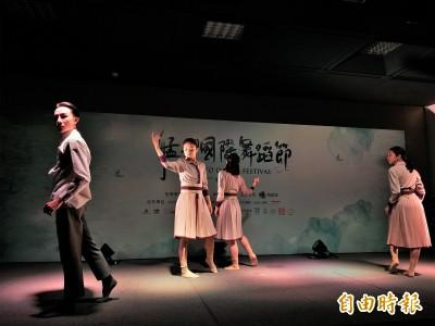 (影音)首屆「艋舺國際舞蹈節」 很國際也很在地