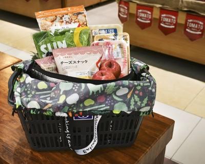 全聯推買菜包   環保又時尚