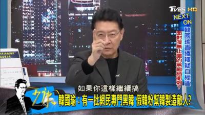韓國瑜飆罵假韓粉衝康  趙少康又開戰!撂狠話嗆爆了