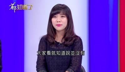 韓國瑜質詢交白卷…黃捷透露高雄市民的煩惱 「當初怎會選他」