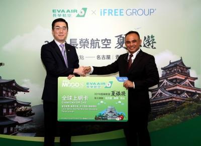 參加長榮三大新航點團體行 送「MOGO S全球上網卡」