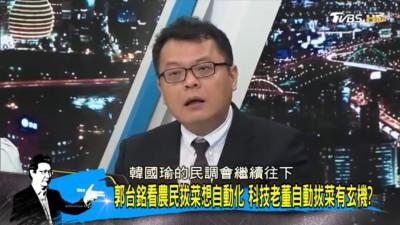 韓國瑜不爽「背後開槍」點名了 陳揮文爆氣開噴