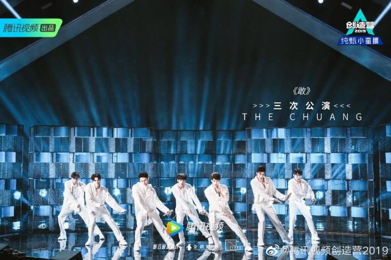 中國《創造營》爆抄襲SJ經典歌曲 網友:改叫「抄襲營」算了!