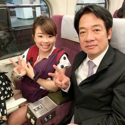 恭喜!恋爱谐星4个月气质女神苍井优嫁了 - 自由时报电子报 -2812436_1