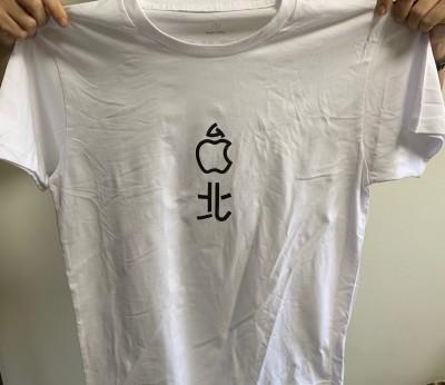 假果粉拿到轉頭上網賣 Apple信義A13免費T恤轉手價飆3600元