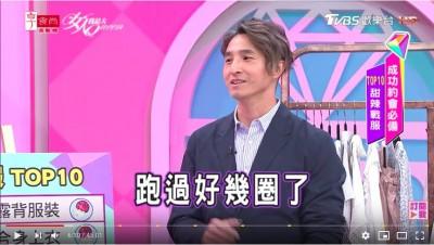 受夠當謝忻煙霧彈! 王少偉節目公開超火辣女友