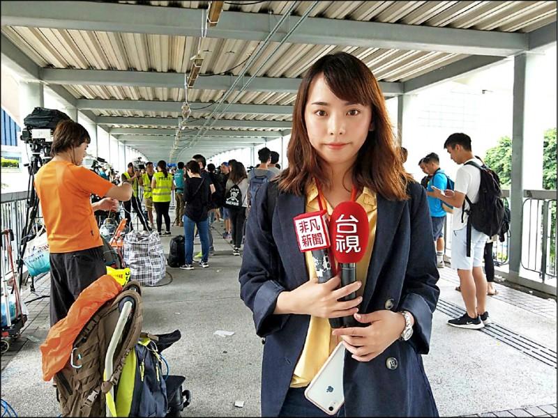 台視記者直擊反送中 港人要台灣加油