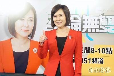 (影音)平秀琳掰了中天跳槽東森 一句話嗆爆韓國瑜貼身主播