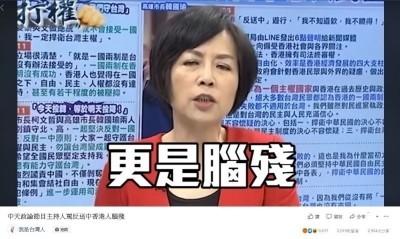 叛國不爽陸委會 黃智賢:媽呀!我好怕啊!我呸!