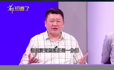 韓國瑜喊沒經費 他上鄭弘儀節目砲轟「根本沒有心」