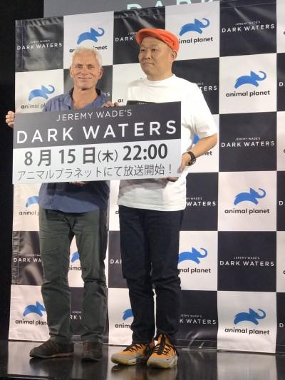 (影音)《河中巨怪》襲東京!  大牌主持人秒變粉絲