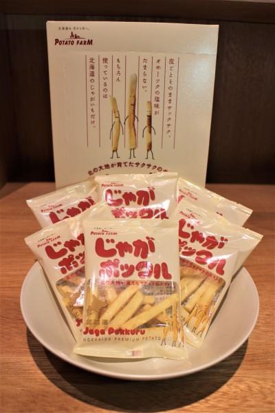 不只薯條三兄弟! 台灣人在羽田機場還愛買這些