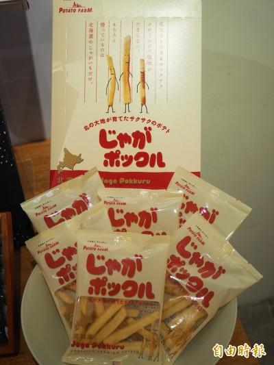 國人在東京羽田機場最愛買的伴手禮 第一名是它!
