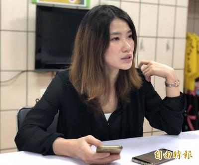 長榮空服罷工》專訪空服員林昱嘉 「站出來是為了下一代」