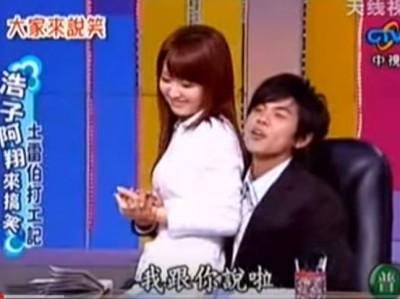 (影音)謝忻11年前偷情片流出!甜蜜指交阿翔 浩子直擊秒彈開