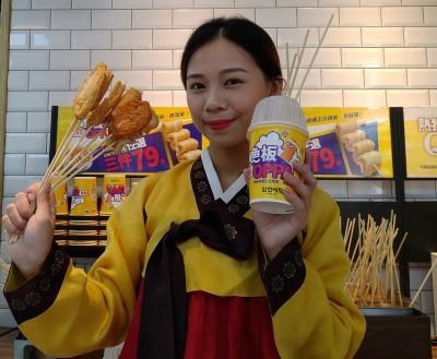 南韓街頭小吃魚板超商吃得到!不用出國 全家雙北7門市搶先賣