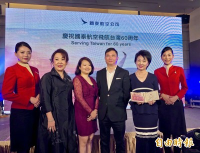 歡慶飛航台灣60週年  國泰推600元優惠價快閃優惠