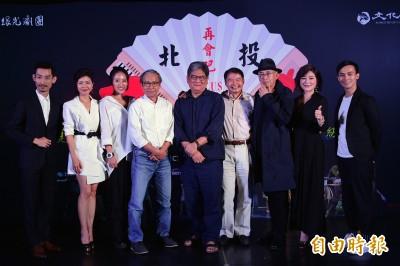 (影音)《再會吧 北投》PLUS台北票搶光光  綠光劇團宣布加演
