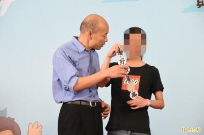 韓國瑜慘遭學生嗆爆4連發 他點出關鍵