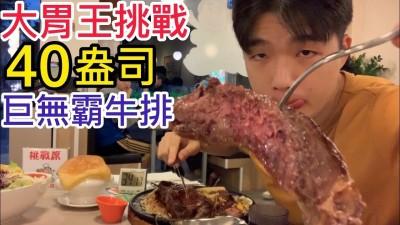 吃播太療癒!台灣YouTube美食頻道激增3倍