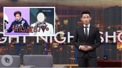(影音)民進黨台中市立委人選 博恩建議「他」對決沈智慧