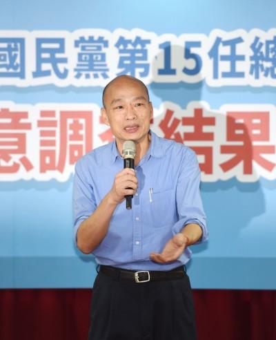 國民黨換柱前車之鑑 名嘴嗆聲:今年換不換?
