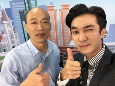 罷韓反遭韓粉抹黑威脅 韓國瑜貼身主播:活該