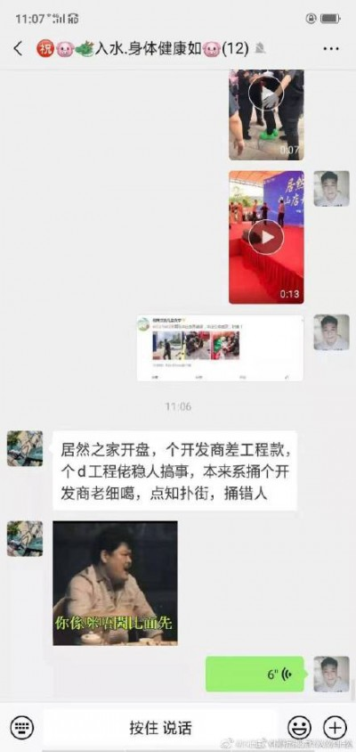 任達華中國出席活動遭捅肚 網揭內幕「捅錯人了」
