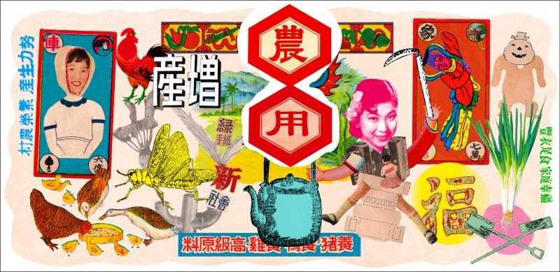 【自由副刊】莊芳華/勞動農婦無言歌